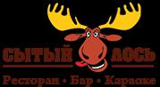 «Сытый Лось» — сеть ресторанов в Москве